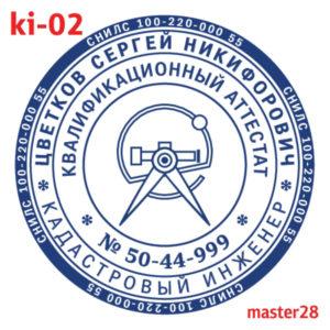 ki-02
