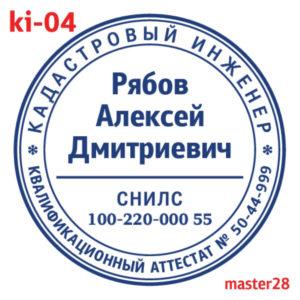 ki-04