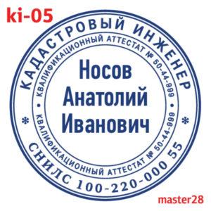 ki-05