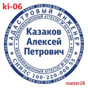 ki-06