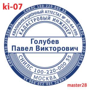 ki-07