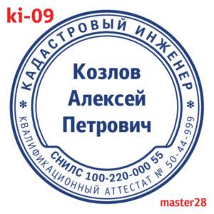 ki-09