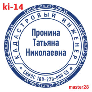 ki-14