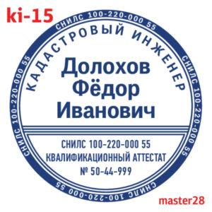 ki-15