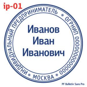 ip-01