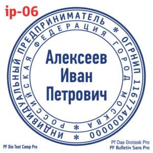 ip-06