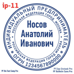 ip-11