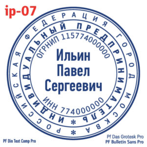 ip-07