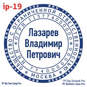 ip-19