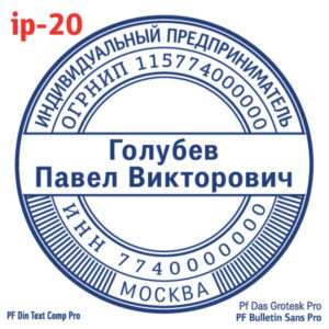 ip-20