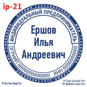 ip-21