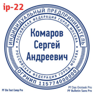 ip-22