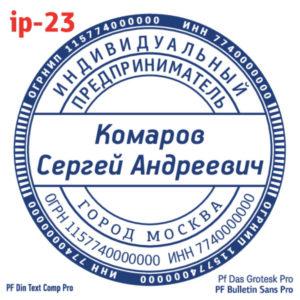 ip-23