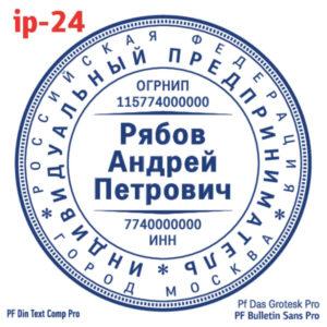 ip-24