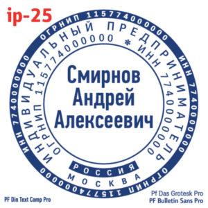ip-25