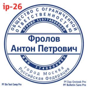 ip-26