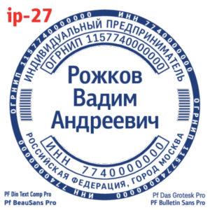 ip-27