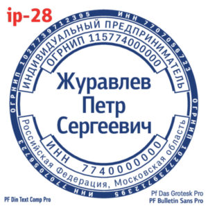 ip-28