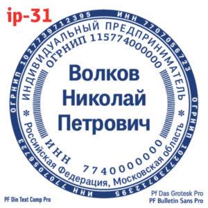 ip-31