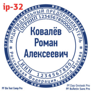 ip-32