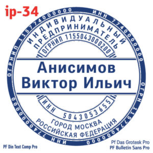 ip-34