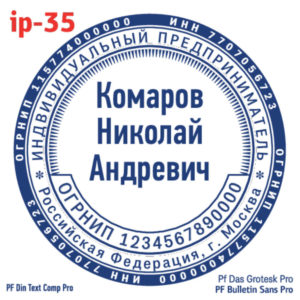 ip-35