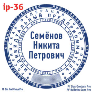 ip-36