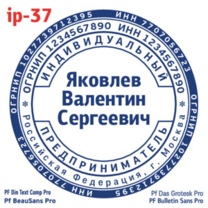 ip-37