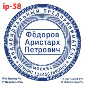 ip-38