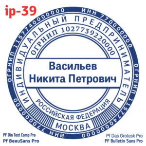 ip-39