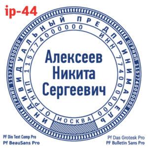 ip-44