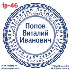 ip-46