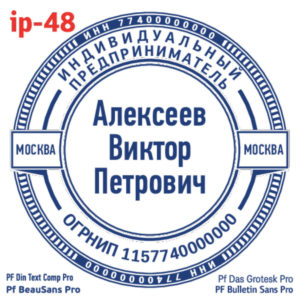 ip-48