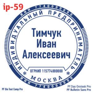 ip-59