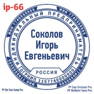 ip-66