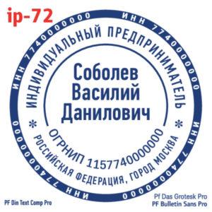 ip-72