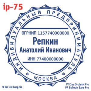 ip-75