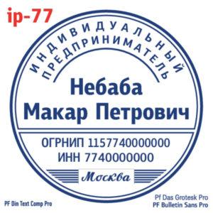 ip-77