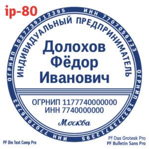 ip-80