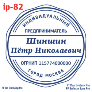 ip-82