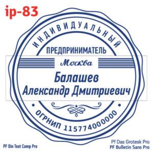 ip-83