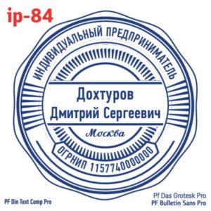 ip-84