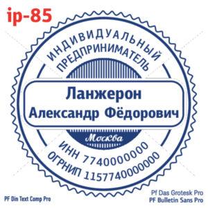ip-85