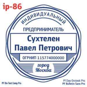 ip-86