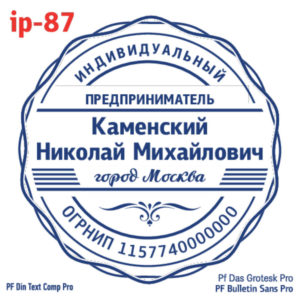 ip-87
