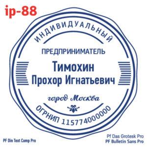 ip-88