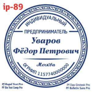 ip-89