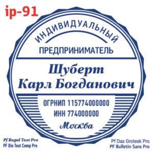 ip-91