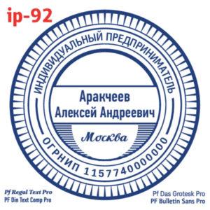 ip-92