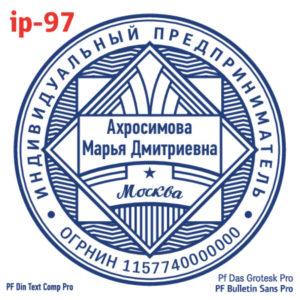 ip-97